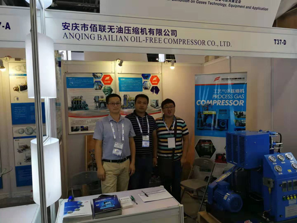 IG China, 2019 Industrial Gas Equipment Expo, стенд Bailian (8)